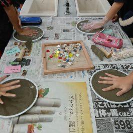 廣峯小学校 物作りイベント